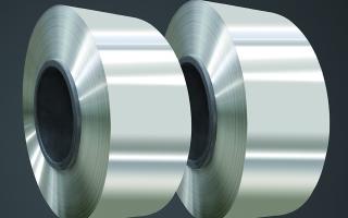 Đồng hợp kim nickel
